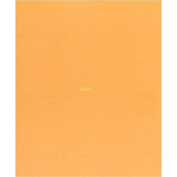 BOSCH SANDING SHEET C470 BEST FOR WOOD AND PAINT, 230 X 280MM, P240