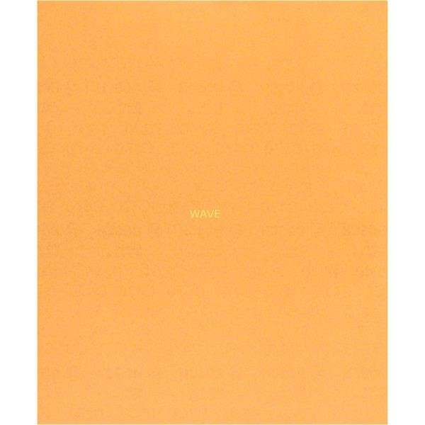 BOSCH SANDING SHEET C470 BEST FOR WOOD AND PAINT, 230 X 280MM, P320