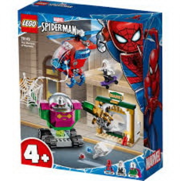 Lego Super Heroes: The Menace of Mysterio 76149